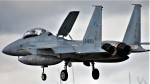 Ocean-Lightさんが、岐阜基地で撮影した航空自衛隊 F-15DJ Eagleの航空フォト(写真)