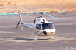 triton@blueさんが、岡南飛行場で撮影したオートパンサー AS350B2 Ecureuilの航空フォト(写真)