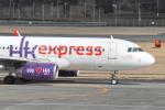 M.Ochiaiさんが、鹿児島空港で撮影した香港エクスプレス A320-232の航空フォト(写真)