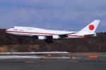 Eckkyさんが、新千歳空港で撮影した航空自衛隊 747-47Cの航空フォト(写真)