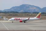 のんびりこまきさんが、静岡空港で撮影したフジドリームエアラインズ ERJ-170-200 (ERJ-175STD)の航空フォト(写真)