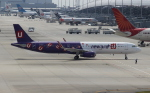 uhfxさんが、関西国際空港で撮影した香港エクスプレス A321-231の航空フォト(飛行機 写真・画像)