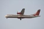Kilo Indiaさんが、チャトラパティー・シヴァージー国際空港で撮影したアライアンス・エア ATR-72-600の航空フォト(写真)