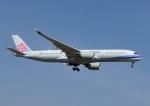 じーく。さんが、成田国際空港で撮影したチャイナエアライン A350-941の航空フォト(飛行機 写真・画像)