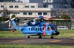 Mizuki24さんが、東京ヘリポートで撮影した警視庁 S-92Aの航空フォト(写真)