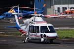 Mizuki24さんが、東京ヘリポートで撮影した三菱商事 S-76Dの航空フォト(写真)