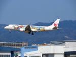 おっつんさんが、伊丹空港で撮影したジェイ・エア ERJ-190-100(ERJ-190STD)の航空フォト(写真)