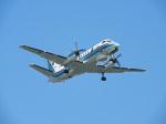 おっつんさんが、羽田空港で撮影した海上保安庁 340B/Plus SAR-200の航空フォト(写真)