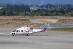 トールさんが、静岡空港で撮影した高知県消防・防災航空隊 S-76Bの航空フォト(写真)
