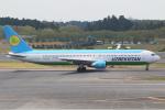 せぷてんばーさんが、成田国際空港で撮影したウズベキスタン航空 767-33P/ERの航空フォト(写真)