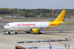 せぷてんばーさんが、成田国際空港で撮影したエアー・ホンコン A300F4-605Rの航空フォト(写真)