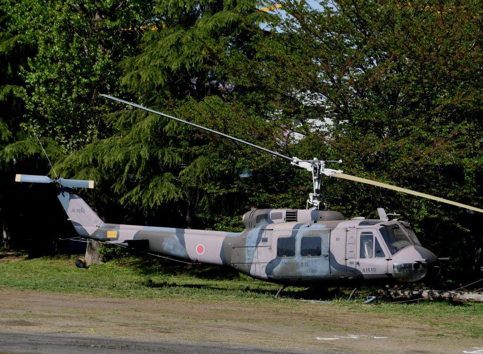 チャーリーマイクさんの陸上自衛隊 Fuji UH-1H (41610) 航空フォト