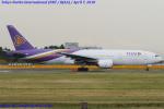 Chofu Spotter Ariaさんが、成田国際空港で撮影したタイ国際航空 777-2D7の航空フォト(写真)