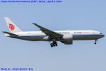 Chofu Spotter Ariaさんが、成田国際空港で撮影した中国国際貨運航空 777-FFTの航空フォト(飛行機 写真・画像)