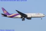 Chofu Spotter Ariaさんが、成田国際空港で撮影したタイ国際航空 777-2D7の航空フォト(飛行機 写真・画像)