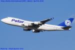 Chofu Spotter Ariaさんが、成田国際空港で撮影したポーラーエアカーゴ 747-46NF/SCDの航空フォト(飛行機 写真・画像)