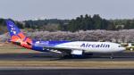 パンダさんが、成田国際空港で撮影したエアカラン A330-202の航空フォト(写真)