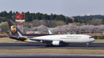 パンダさんが、成田国際空港で撮影したUPS航空 767-34AF/ERの航空フォト(写真)