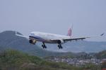 神宮寺ももさんが、高松空港で撮影したチャイナエアライン A330-302の航空フォト(写真)