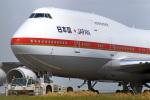 tkosadaさんが、羽田空港で撮影した航空自衛隊 747-47Cの航空フォト(写真)