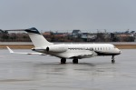 Dojalanaさんが、函館空港で撮影したユタ銀行 BD-700 Global Express/5000/6000の航空フォト(飛行機 写真・画像)