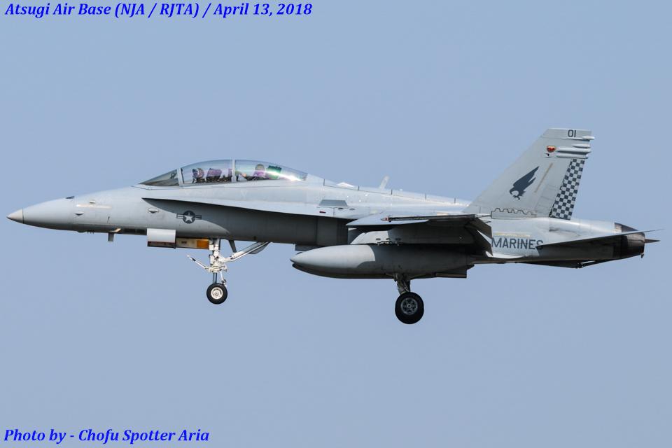 Chofu Spotter Ariaさんのアメリカ海兵隊 McDonnell Douglas F/A-18 Hornet (164652) 航空フォト