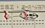Soraya_Projectさんが、栃木ヘリポートで撮影した本田航空 EC135P2の航空フォト(写真)