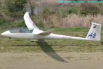 いおりさんが、岡崎滑空場で撮影した日本個人所有 Duo Discusの航空フォト(写真)