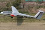 いおりさんが、岡崎滑空場で撮影した日本個人所有 L-23 Super Blanikの航空フォト(写真)