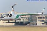いおりさんが、名古屋飛行場で撮影したセコインターナショナル R44 Raven IIの航空フォト(写真)