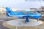 いおりさんが、名古屋飛行場で撮影した日本法人所有 Commander 112の航空フォト(写真)