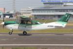 いおりさんが、八尾空港で撮影した共立航空撮影 T206H Turbo Stationairの航空フォト(写真)