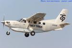 いおりさんが、八尾空港で撮影したスカイトレック Kodiak 100の航空フォト(写真)