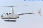 いおりさんが、八尾空港で撮影した賛栄商事 R44 Raven IIの航空フォト(写真)