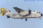 いおりさんが、岩国空港で撮影したアメリカ海軍 C-2A Greyhoundの航空フォト(写真)