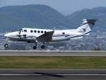まーたんさんが、高松空港で撮影したセイコーエプソン B300の航空フォト(写真)