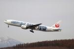 北の熊さんが、新千歳空港で撮影した日本航空 777-289の航空フォト(飛行機 写真・画像)