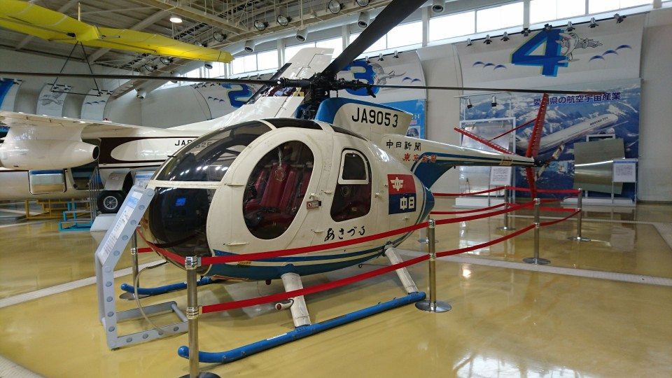 reonさんの中日新聞社 Kawasaki Hughes 369 (JA9053) 航空フォト