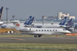 qooさんが、成田国際空港で撮影した南山公務 Gulfstream G650 (G-VI)の航空フォト(写真)