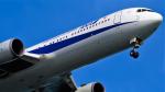 Ocean-Lightさんが、羽田空港で撮影した全日空 767-381/ERの航空フォト(写真)
