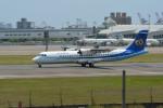 小弦さんが、高雄国際空港で撮影したマンダリン航空 ATR-72-600の航空フォト(写真)