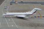 PASSENGERさんが、羽田空港で撮影したネットジェッツ・エイビエーション BD-700 Global Express/5000/6000の航空フォト(写真)