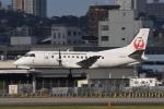 ITM44さんが、伊丹空港で撮影した日本エアコミューター 340Bの航空フォト(写真)