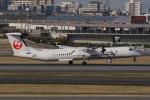 HEATHROWさんが、伊丹空港で撮影した日本エアコミューター DHC-8-402Q Dash 8の航空フォト(写真)