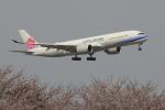 じゃりんこさんが、成田国際空港で撮影したチャイナエアライン A350-941XWBの航空フォト(写真)