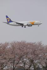じゃりんこさんが、成田国際空港で撮影したMIATモンゴル航空 737-8SHの航空フォト(写真)