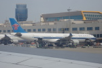 pringlesさんが、台湾桃園国際空港で撮影した中国南方航空 A330-323Xの航空フォト(写真)