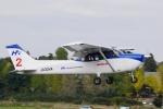Mizuki24さんが、ホンダエアポートで撮影した本田航空 172S Skyhawk SPの航空フォト(写真)