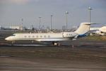 スポット110さんが、羽田空港で撮影したメトロジェット G-V-SP Gulfstream G550の航空フォト(写真)