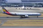 Zedd®さんが、羽田空港で撮影したアシアナ航空 A330-323Xの航空フォト(写真)